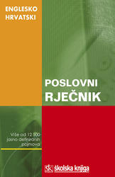 Englesko-hrvatski poslovni  rječnik - Dictionary of business, Collin Peter