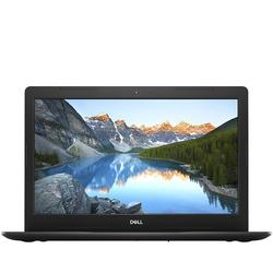 Dell Inspiron 3581 15.6in FHD(1920x1080), Intel Core i3-7020U