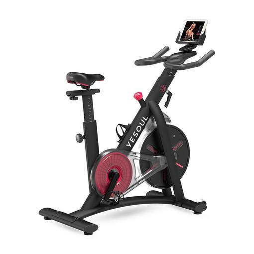 Yesoul Spinning Bike S3