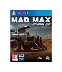 Mad Max Special Edition Steelbook PS4