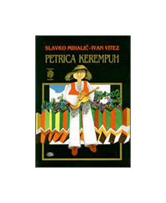 Slavko Mihalic Petrica Kerempuh Zuzi Shop Djecja Knjiga