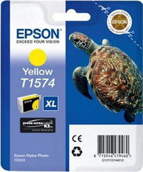 Tinta yellow za Stylus Photo R3000